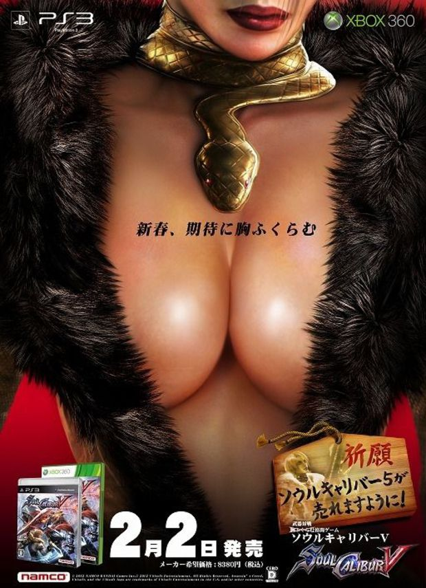 Soul Calibur V Ad